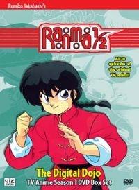 ranma 1/2 bs