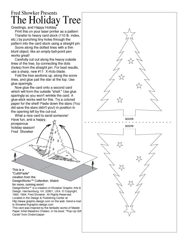 Fred's holiday tree 3D pop-up greeting card template