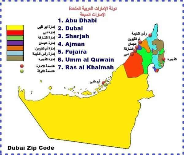 It Jobs Dubai Uae Page 6 Of 22 An Online Free Classifieds For Dubai And Other Cities Of Uae Post Your Ads On Jobs Part Time Job Dubai Abu Dhabi Dubai Uae