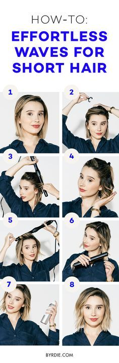How to get effortless waves on your short hair