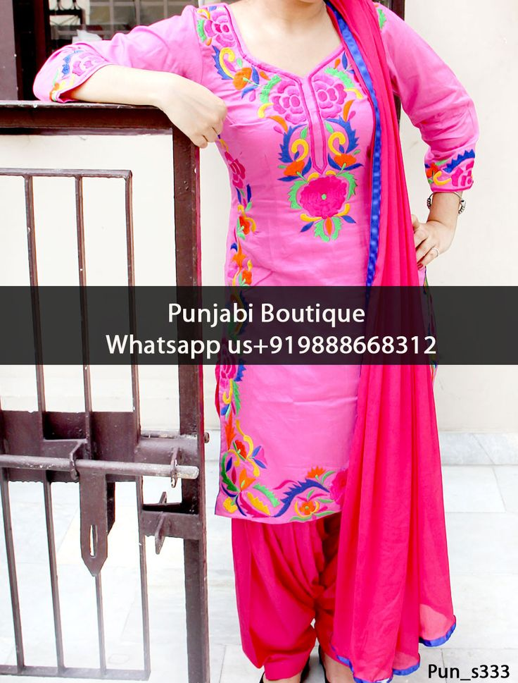 Gorgeous Pink Embroidered Punjabi Suit Product Code: Pun_s333 To order this dress , please call or WhatsApp us at +919888668312 We can design this Punjabi Suit in any color combination or on any fabric (price may vary according to fabric)