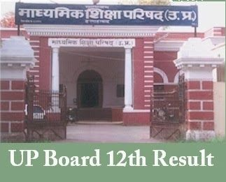 UP Board 12th Class Exam Result 2014 HSE Results