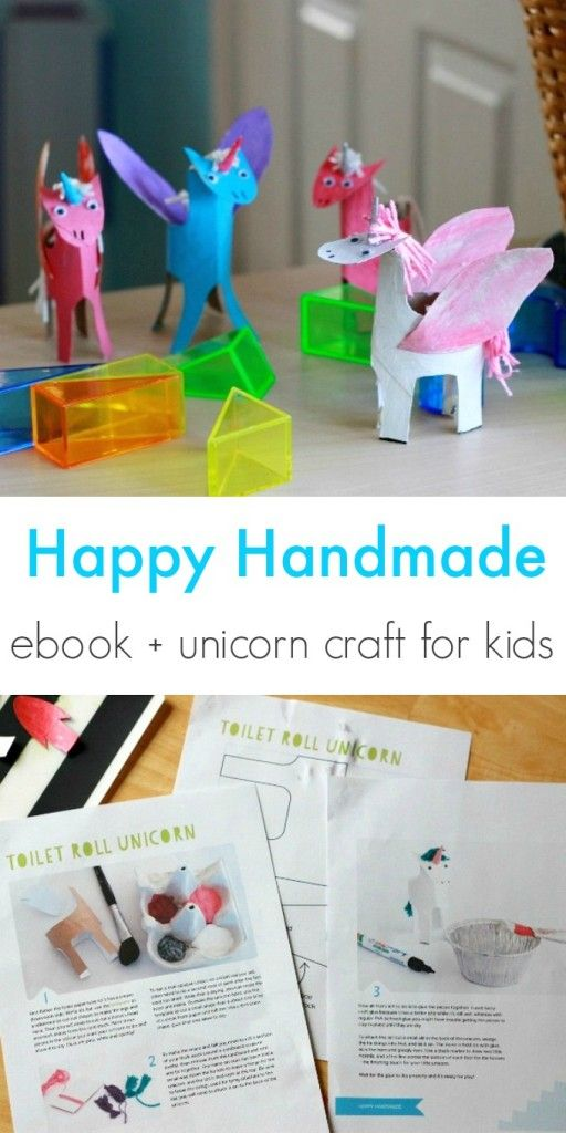 Happy Handmade Unicorn Craft for Kids plus a Kids Crafts Ebook