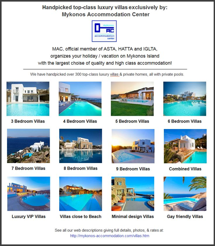 Mykonos Accommodation Center is now ready to recommend and book your 2017 summer villa! see:http://mykonos-accommodation.com/villas.htm