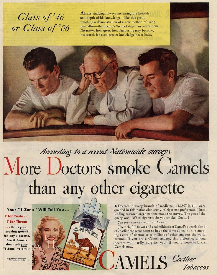 Old School Smoke Ads 0 Awesome Smoking Prove That Our Ancestors Rocked Photos