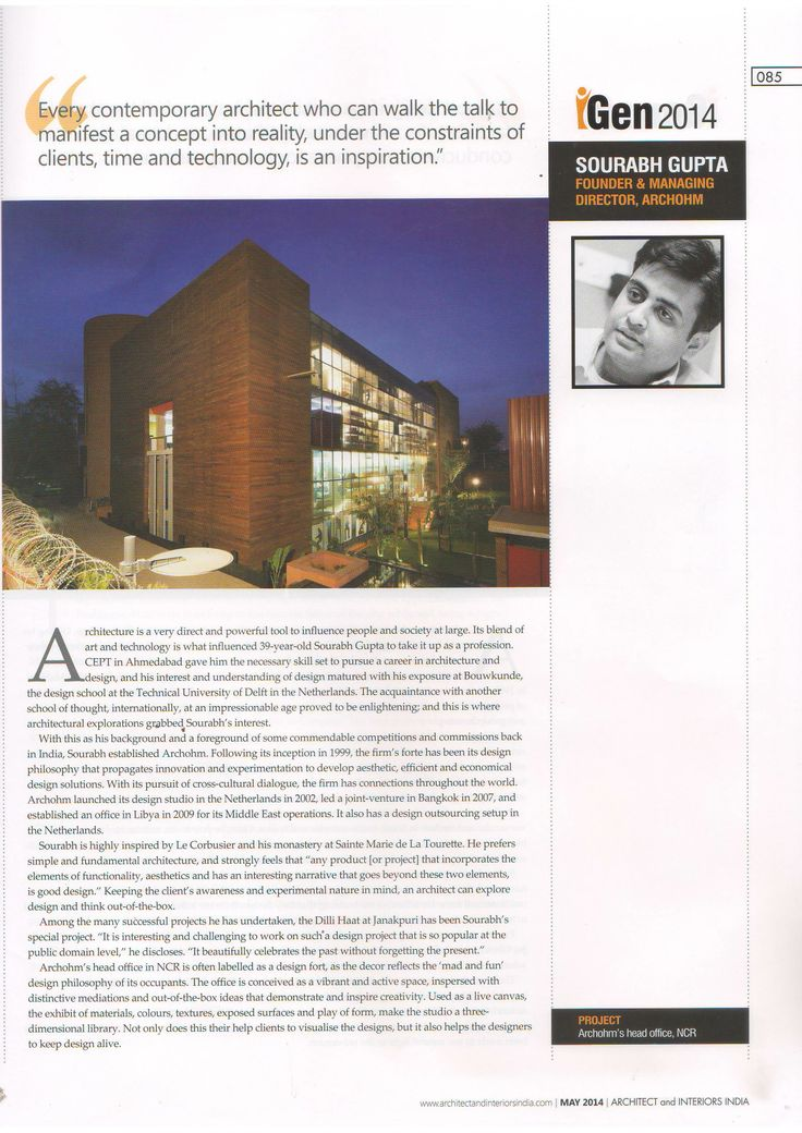 Sourabh Gupta gets featured in the iGen issue of Architects and Interiors magazine, May 2014.