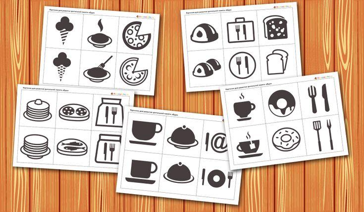 FREE - Preschool Printables.Карточки для развития зрительной (фотографической) памяти. Раннее развитие. Шичида.  Shichida