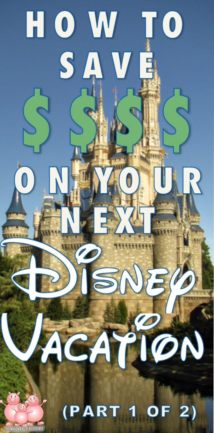 Find out how one family saves (literally) thousands on staying at Disney hotels, park passes, dining, and more! (Pt. 1 of 2)