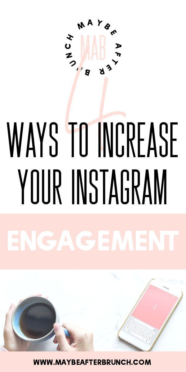 How To Increase Your Engagement Rate Across Social Media How To Have A More Active Instagram Engagement Instagram Marketing Tips Social Media Marketing Tools