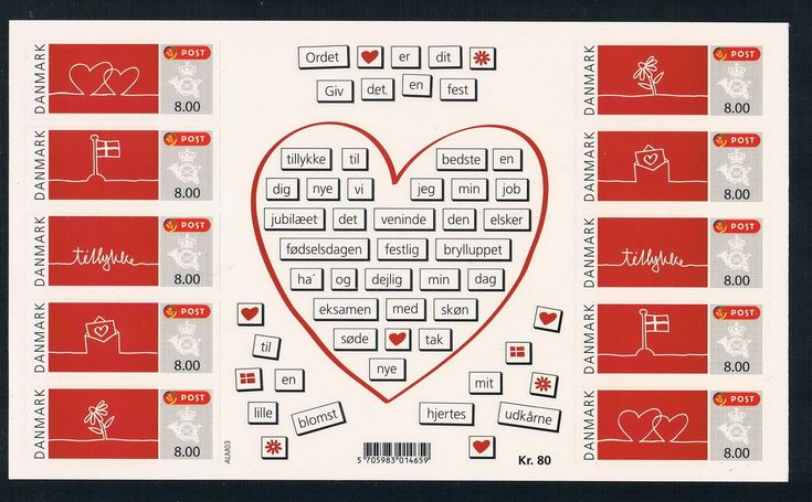 M0856 Denmark 2011 Valentine's Day greetings stamps stamps 1MS new edition stickers small flag 1205