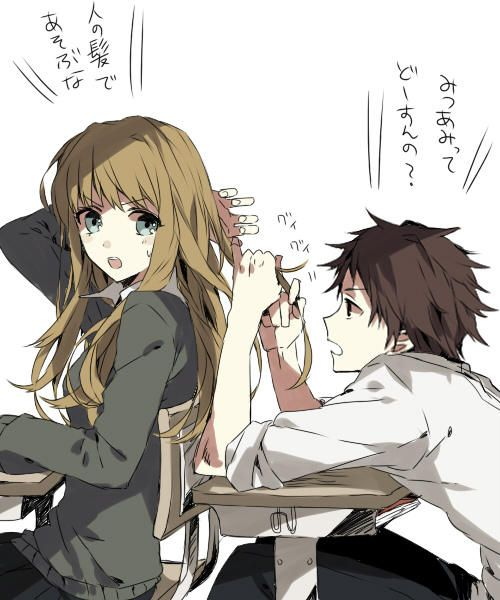 90 best cutekawaii anime couple images on pinterest anime couples a popular girl in my class literally had this pic happen to her today and i was just sitting there like poor thing altavistaventures Choice Image
