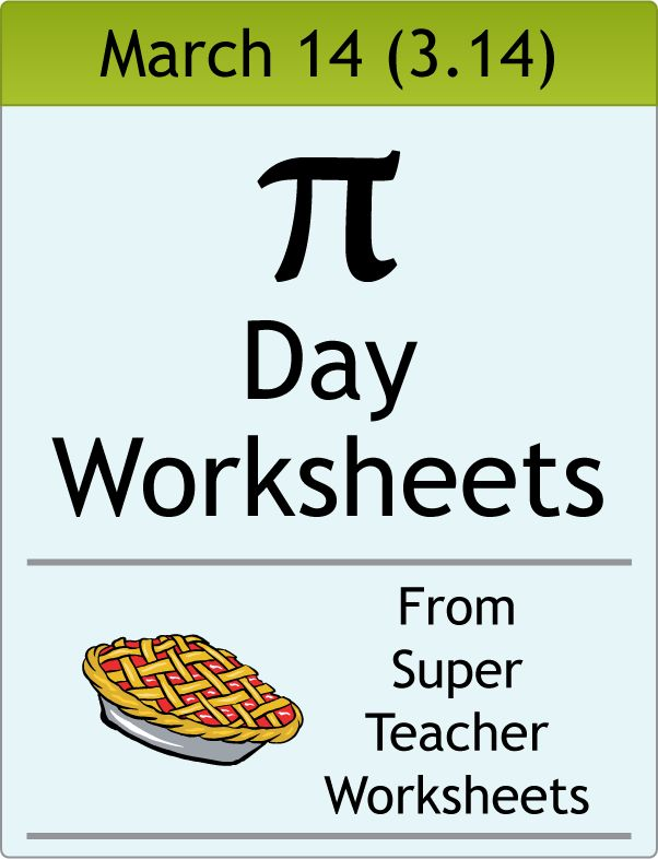 March 14th (3.14) is International Pi Day! Celebrate in your classroom with Pi Day games and worksheets.