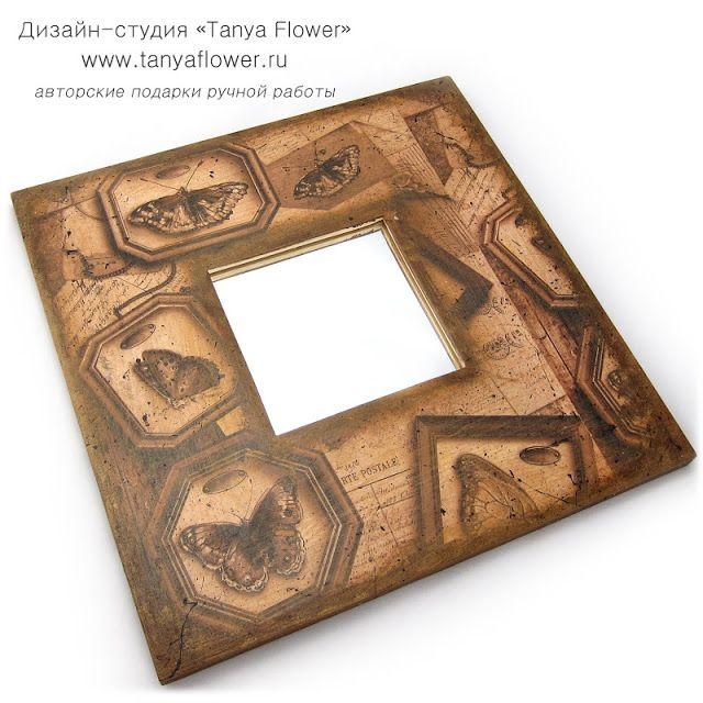 Пошаговый фото мастер-класс по декупажу зеркала в стиле Винтаж