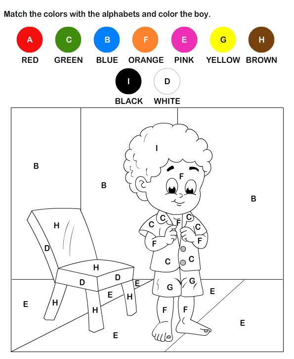 cookie print free worksheets for kids printable worksheets for teachers and students - Kid Printable Activities