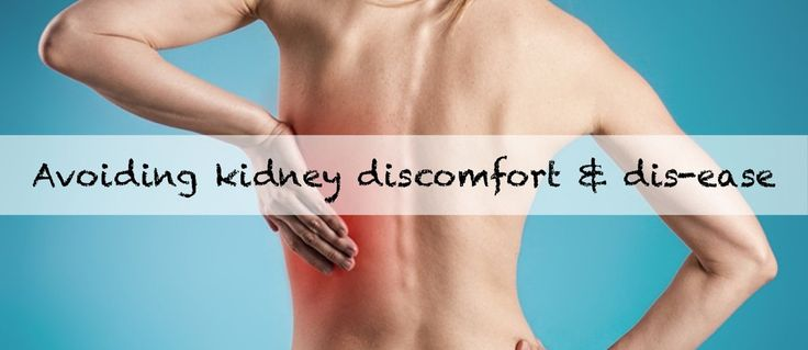 There are a number of different types of kidney discomforts or dis-eases that exist. Often, kidney ailments are simplyshort...