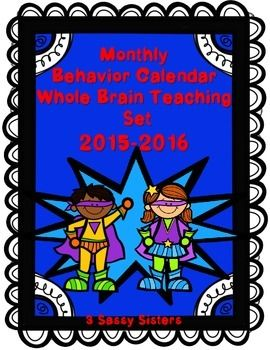 This monthly behavior calendar set includes the months of August-June. Each calendar includes a behavior code chart to aide in marking calendars daily. Positive codes provide opportunities to encourage and reinforce desired classroom behaviors. This goes perfect with our Super Improver Team Management System.