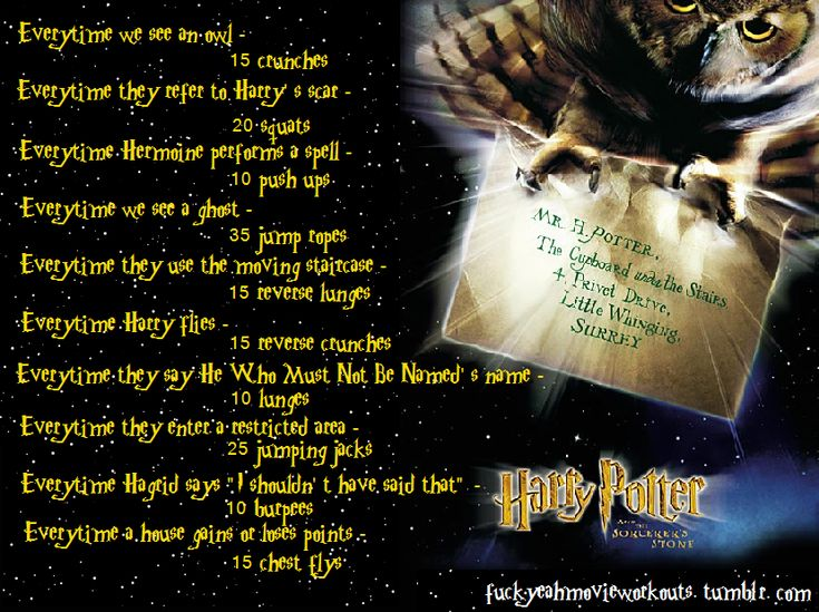 Harry Potter and the Sorcerer's Stone workout!  Want to see more workouts like this? Follow us here.