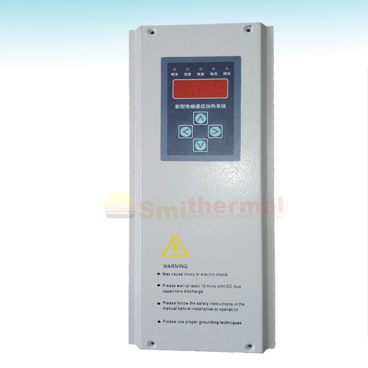 Electromagnetic induction heat Controller for plastic 220V 2.5KW, Energy saving High frequency Generator. #Affiliate
