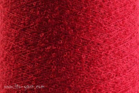 AWAYUKI 553 Red