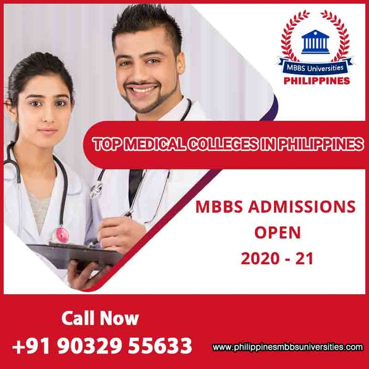 If you are looking for the few best colleges for MBBS in