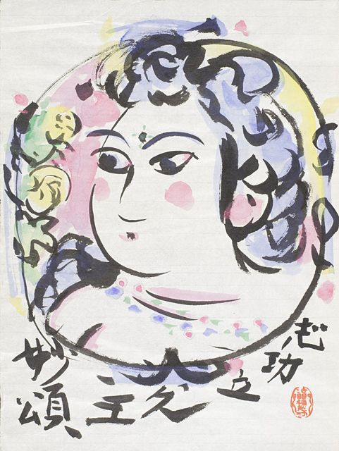 Female Deity Munakata Shikō (after) circa 1941 Paintings Ink and color on paper Image and sheet: 18 x 13 3/4 in. (45.72 x 34.93 cm) Japanese Art Acquisition Fund (M.2007.181.1) Japanese Art