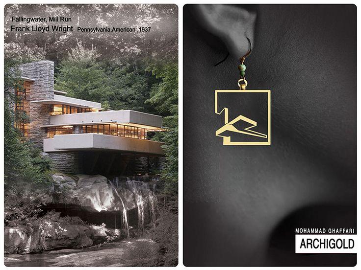 Fallingwater design by mohammad ghaffari  archimod  عنوان خانه ابشار فرانك لويد رايت طراح محمد غفاري  از مجموعه ارچي مد (معماري و مد)
