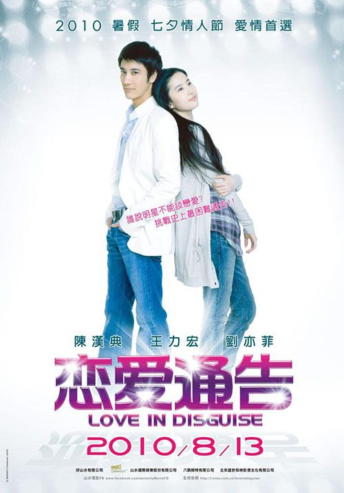 Love in Disguise - Taiwanese movie-2010-Comedy/romance-Starring Liu Yi Fei, Lee Hom Wang, Han Dian Chen
