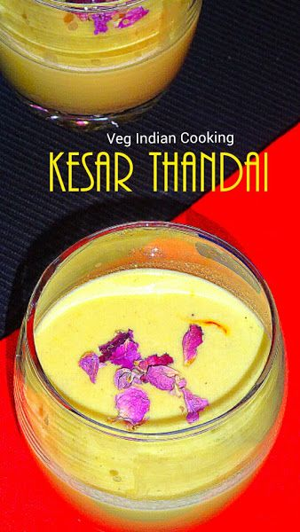 Kesar Thandai Kesar Thandai.  #thandai #thandaimasala #mahashivaratri #summerspecial #cooldrink, #supercool #indianrecipes #indiancuisine #indiandrink #festival #recipe #instant #beverage #cooldrinks
