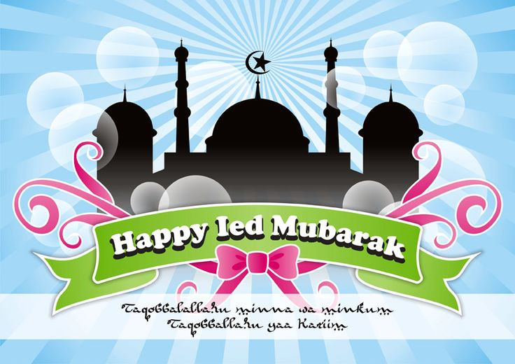 Happy Ied Mubarak :)