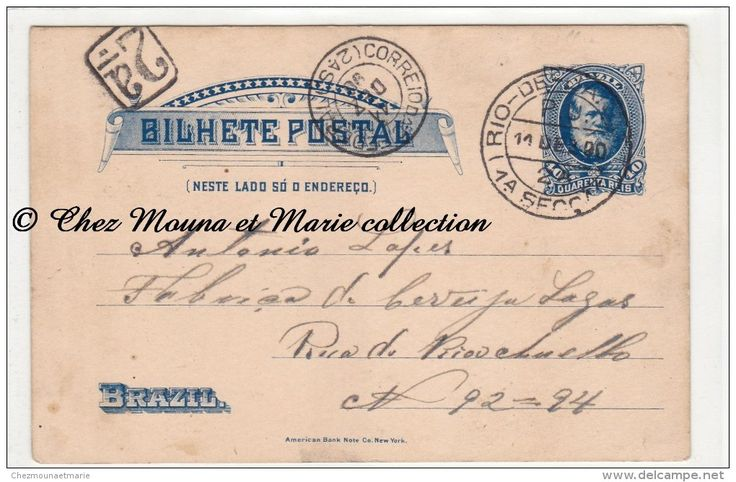 BRESIL 1890 - RIO DE JANEIRO - OBL 2a SOULIGNE DANS CARRE - 40 REIS SUR ENTIER POSTAL
