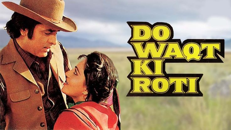 Watch Old Do Waqt Ki Roti - Full HD Superhit Bollywood Action Movie | Feroz Khan | Sanjeev Kumar | Reena Roy watch on  https://free123movies.net/watch-old-do-waqt-ki-roti-full-hd-superhit-bollywood-action-movie-feroz-khan-sanjeev-kumar-reena-roy/