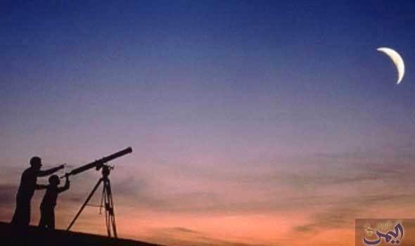 المرصد الفلكي يؤك د الجمعة أو ل أيام الفطر عقب ثبوت هلال شوال Telescope Utility Pole Utilities
