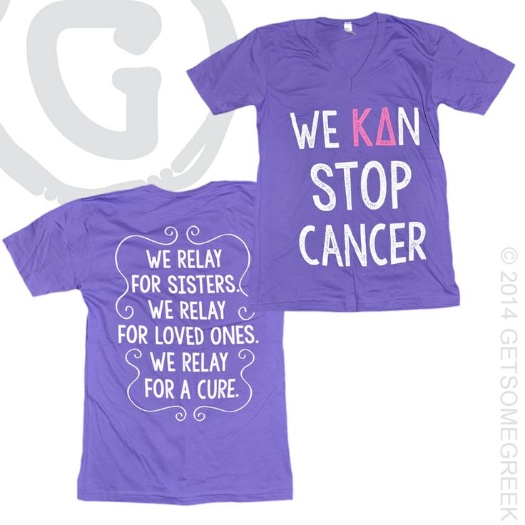 17 best images about shamrock on pinterest cute pictures for Relay for life t shirt designs
