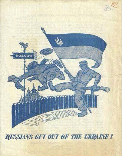 Канадская листовка 1962 года