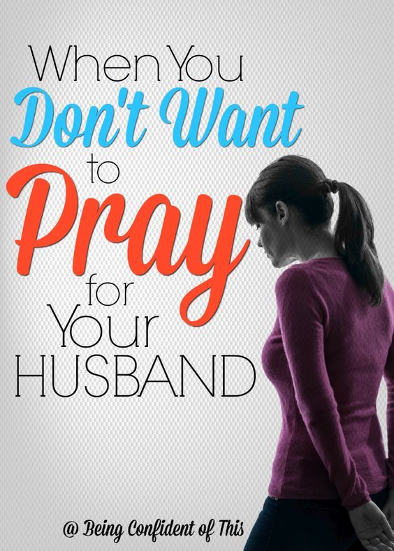 Let's be honest - sometimes you just don't want to pray for your husband. Perhaps you feel hurt or angry. Perhaps you just feel apathetic. What should you do when the desire to pray just isn't there? christian wife, christian marriage, difficult marriage, marriage encouragement, tough times in marriage, praying for husband, christian husband, praying wife, encouragement for christian women, bible study, devotional thought, faith, trusting God in marriage