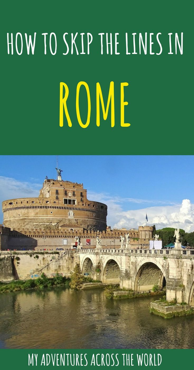 Discover what to do in Rome when the lines at tourist sites are too long | #rome #italy