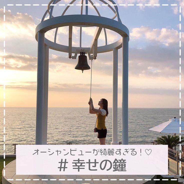 淡路島のマリンブルーに映える真っ白な 幸せの鐘 このフォトジェニックスポットがあるのは 幸せのパンケーキ淡路島リゾート という場所 2019年7月にオープンしたばかりのここではオーシャンビュー の中で美味しいパンケーキを食べることができるんです