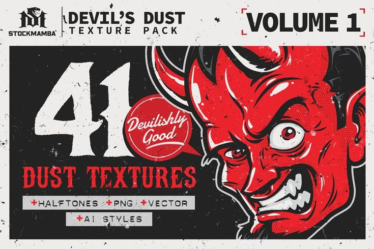 Red Dust Texture Pack