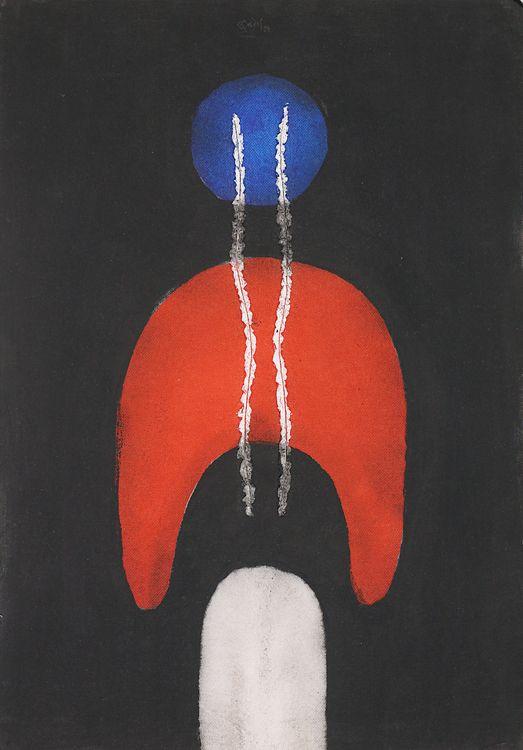 Sohan Qadri Medium: Ink and dye on handmade paper Year: 1989 Size: 20.2 x 14 in.