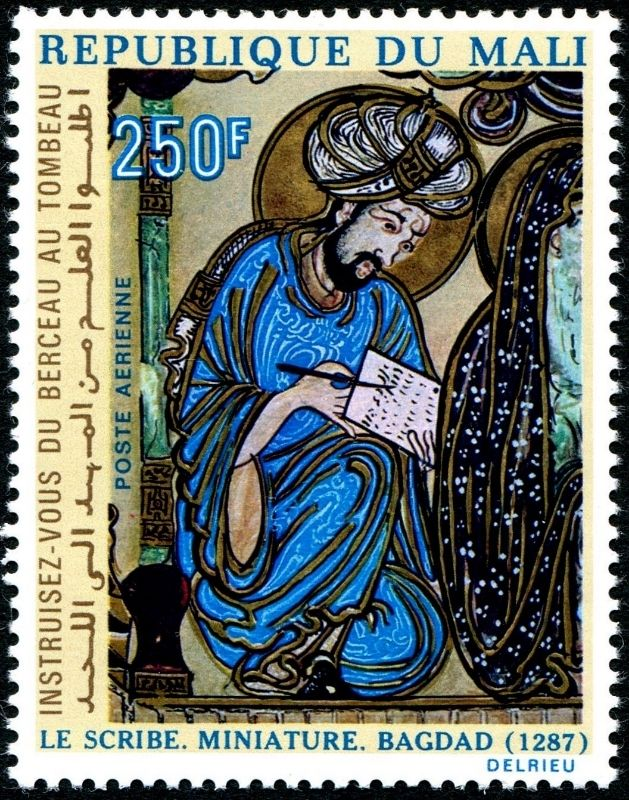 Art & Paintings on Stamps - Stamp Community Forum - Page 19