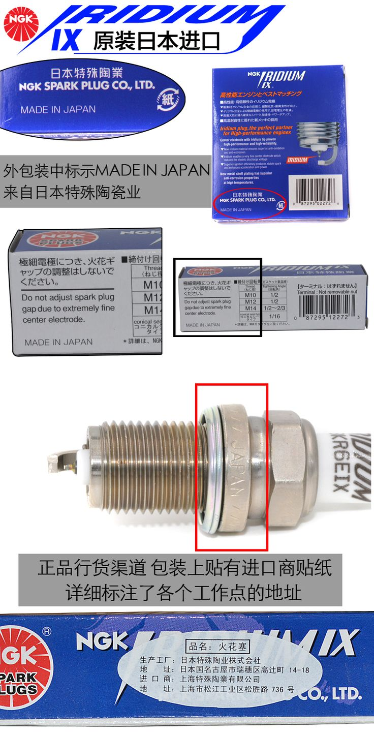 21 best car parts accessories for audi volkswagen images on jtautoparts is supplying the denso ngd etc auto engine spark plug for toyota luxus land cruiser honda accord civic fit city crider audi vw etc fandeluxe Gallery