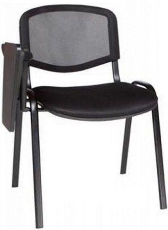 fileli-konferans-sandalyesi