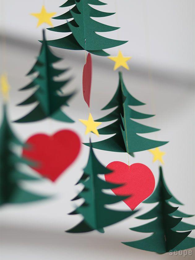 楽天市場:scope version.Rのブランド一覧>FLENSTED MOBILES>天使・妖精・Xmas>Christmas Tree一覧。イッタラ等の北欧デザインの食器類やインテリア雑貨・家具を幅広くセレクト