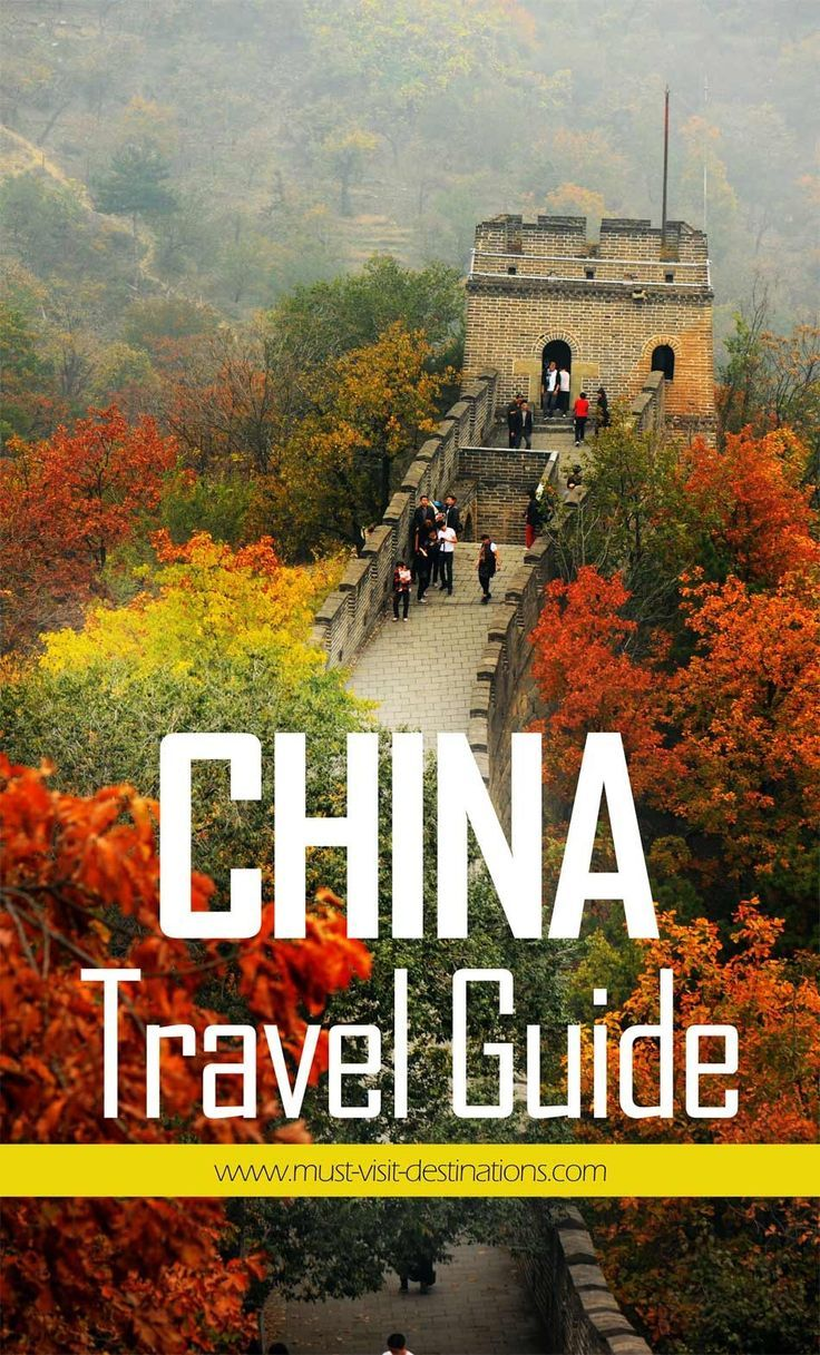 china travel tips the things to know before traveling to china rh pinterest com best travel guidebooks for china china travel guide book