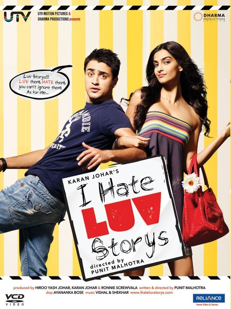 I Hate Luv Storys: Video CD