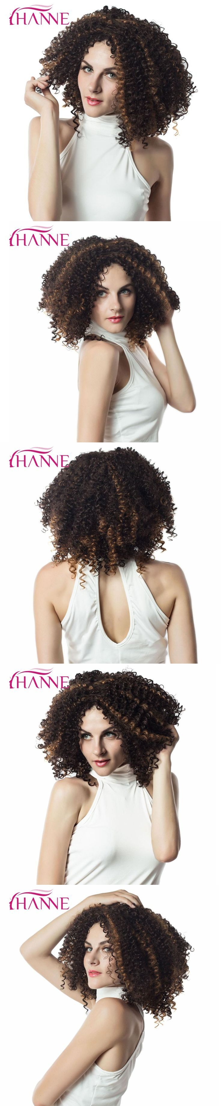 HANNE Medium Length Kinky Curly Mixed Brown And Blonde Heat Resistant Synthetic Hair Wigs for Black Women African American Wig
