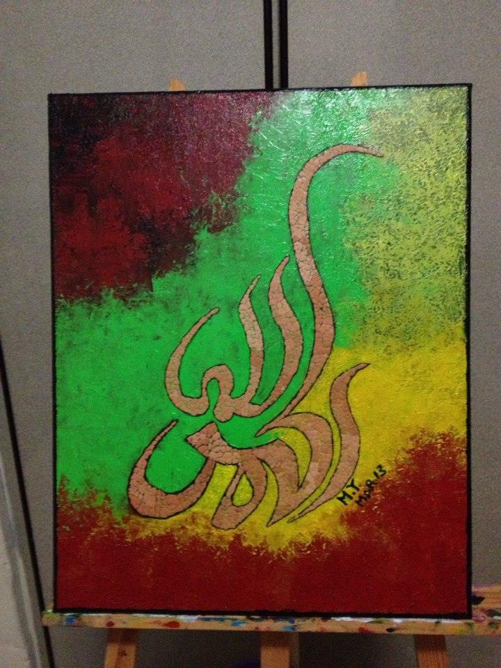 Islamic Caligraphy - acrylic and egg shell