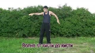 ПЛАМя - пластика, via YouTube.