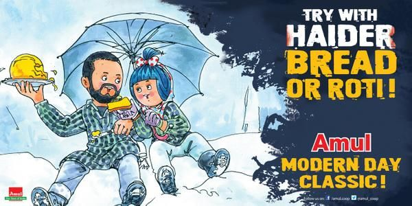 Amul's take on Haider!