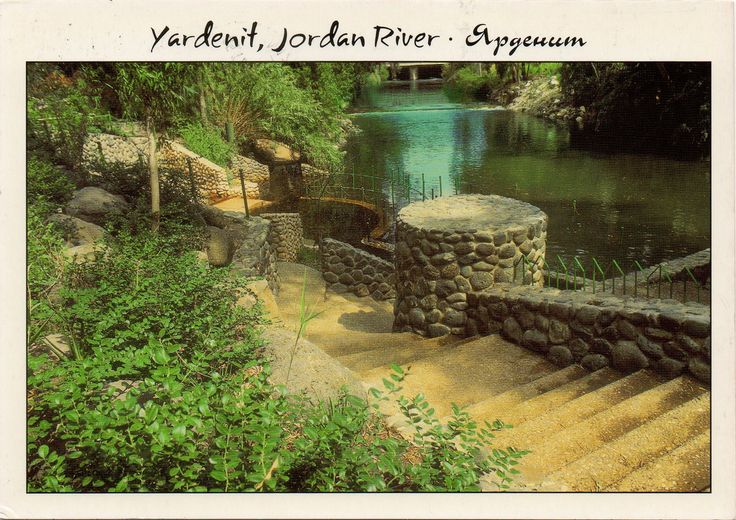 Swap - Arrived: 2016.12.15   ---    Yardenit, a baptism site located along the Jordan River in the Galilee region of northern Israel, which is frequented by Christian pilgrims.